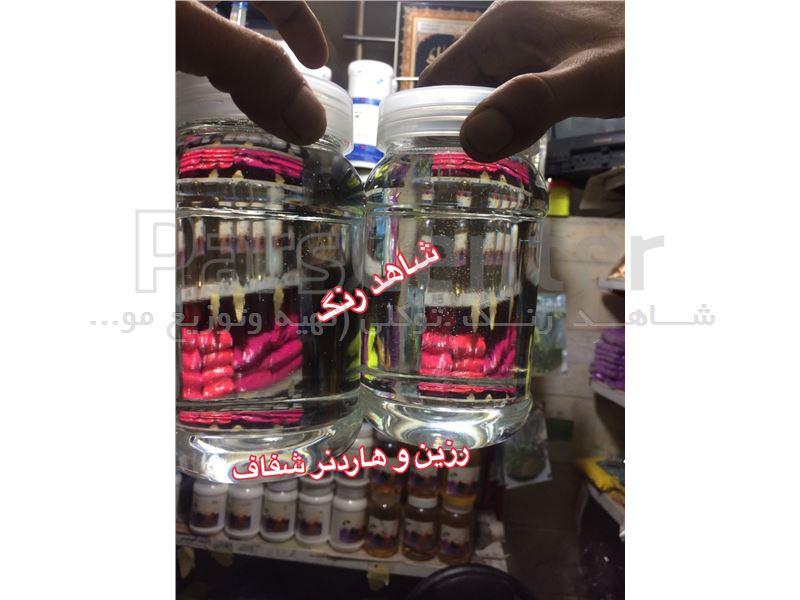 رزین اپوکسی ایران E06 خودستان SPL