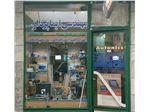 نمایندگی فروش محصولات Endress+Hauser در تبریز