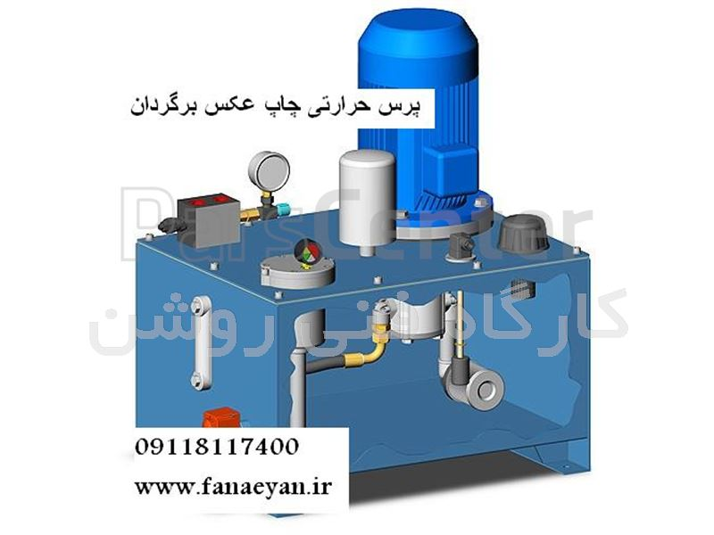 دستگاه چاپ کیسه برنج هیدرولیک09118117400
