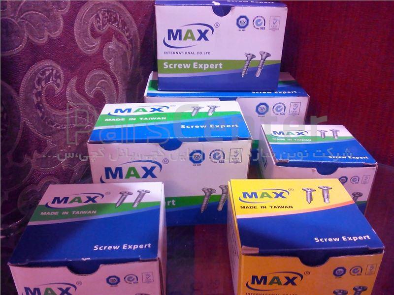 فروش و پخش عمده پیچ MAX
