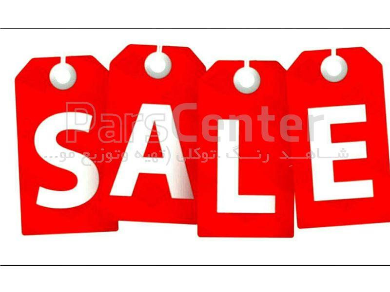 فروش محدود چسب 3618 آكرونال آلمان(چسب ميز)