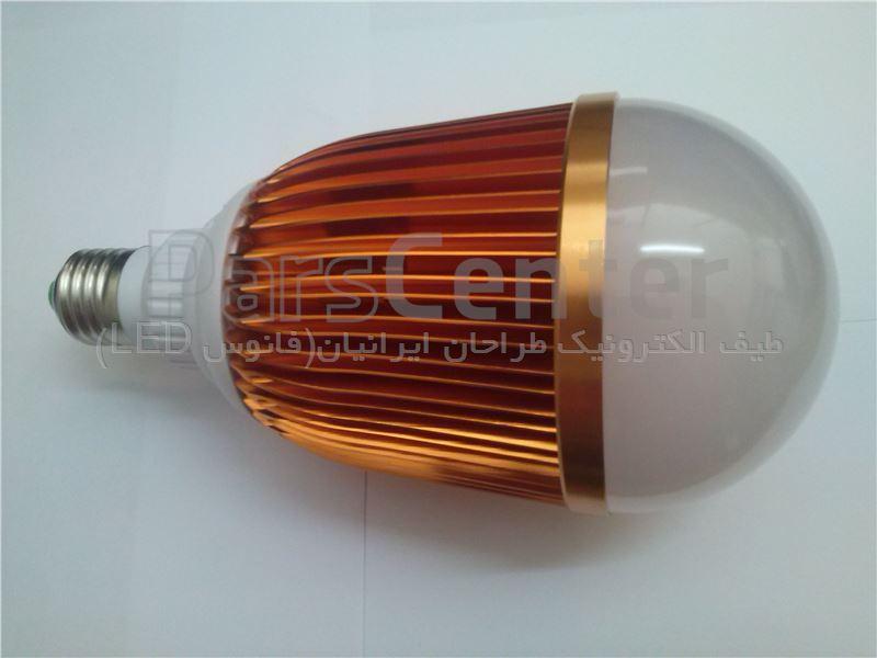 لامپ LED پنج 5 وات مرغداری با قابلیت دیم بدون نیاز ب تغییر در سیم کشیهای قبلی