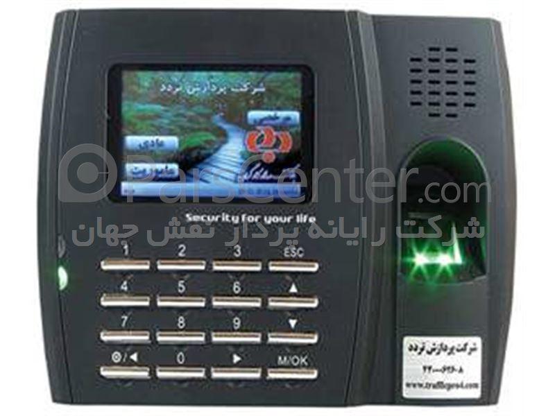 دستگاه حضور و غیاب دراصفهانTA300