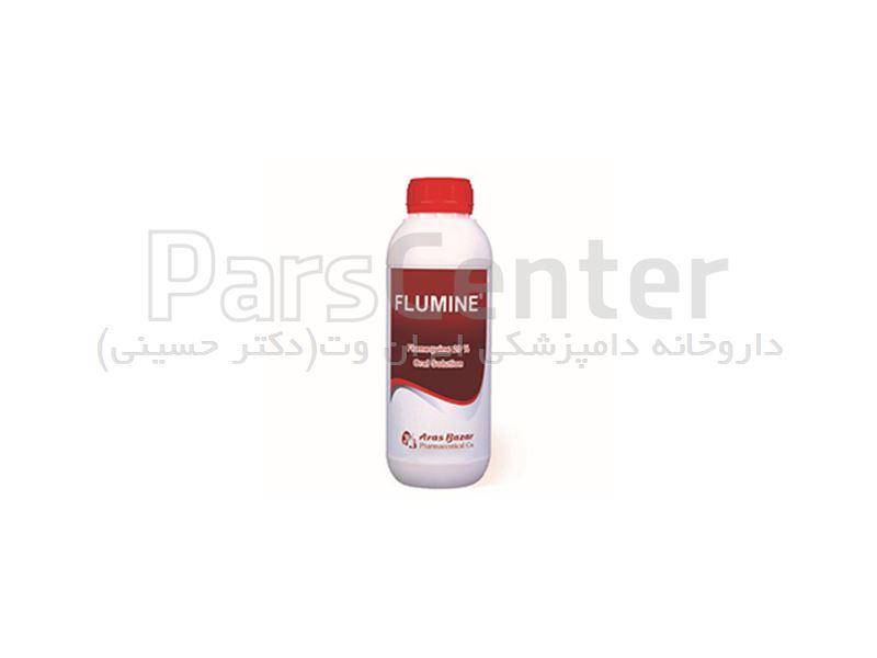 فلومین (فلومکوئین 20 %)