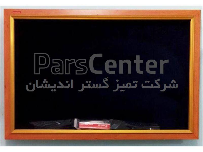 تابلو اعلانات قابدار دور ام دی اف سایز 200 * 100 (بدون شیشه)