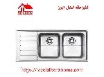 سینک ظرفشویی توکار کد 735 استیل البرز