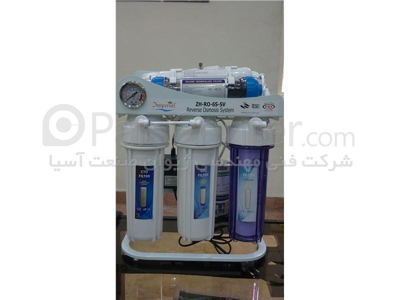 دستگاه تصفیه آب 6 مرحله پایه دار گیج دار imperial