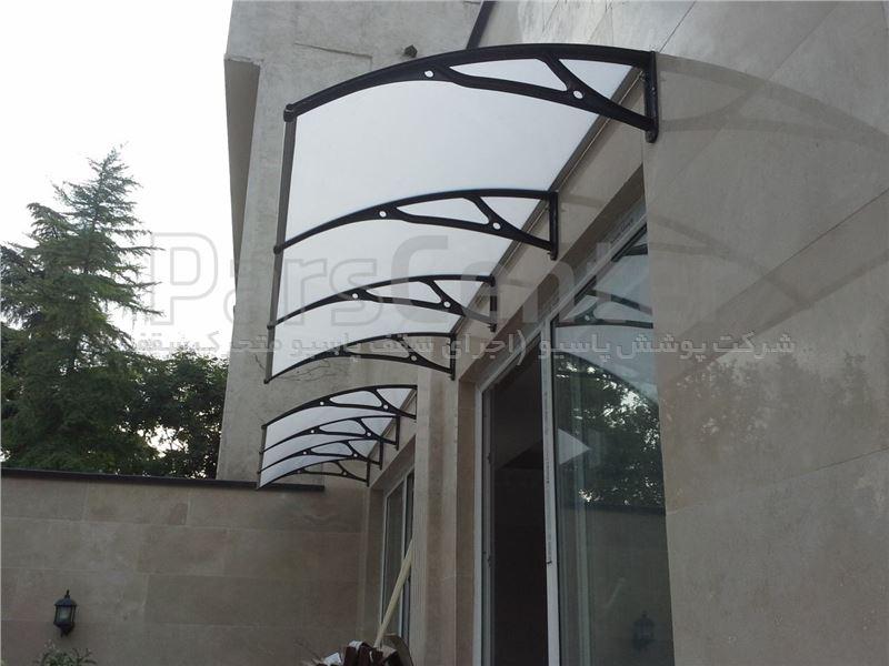 سایبان و باران گیر مدل A series