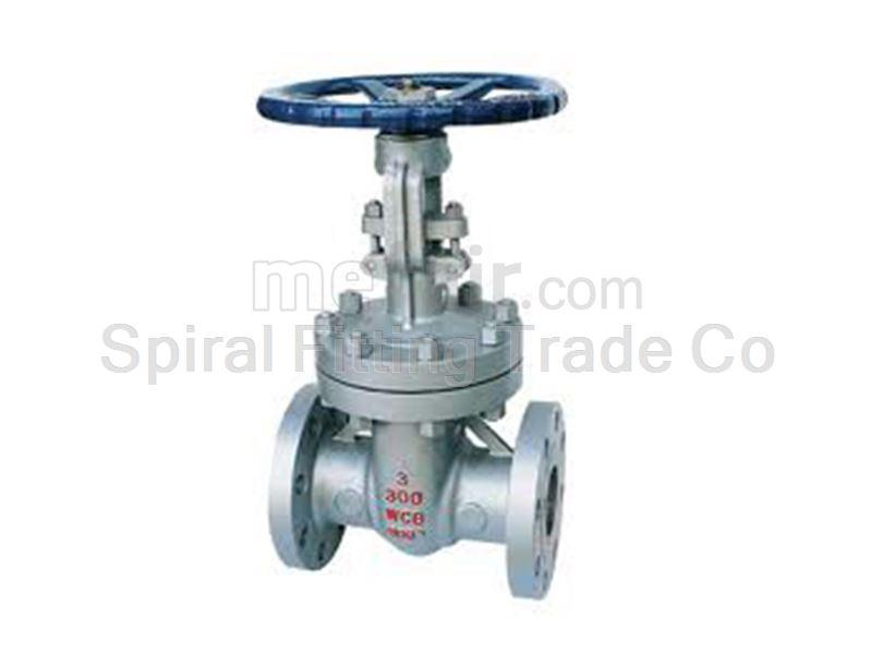 Spiral Fitting Steel HandWheel Gate Valves