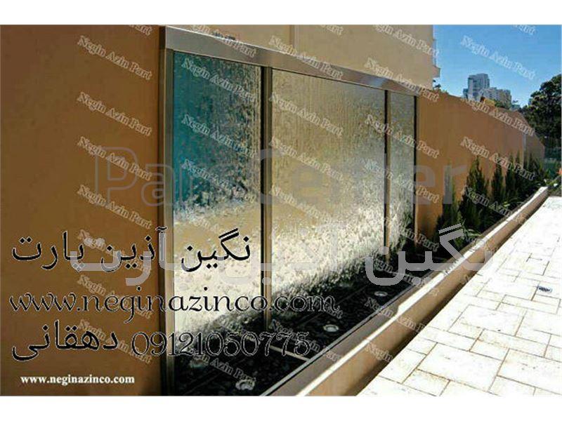 طراحی و اجرای آبنما شیشه ای