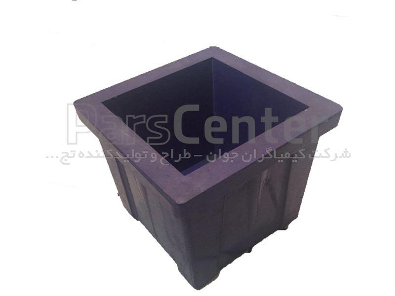 قالب مکعبی بتن 15 در 15 - محصولات آزمایشگاه مقاومت مصالح در پارس سنتر... قالب مکعبی بتن 15 در 15 ...