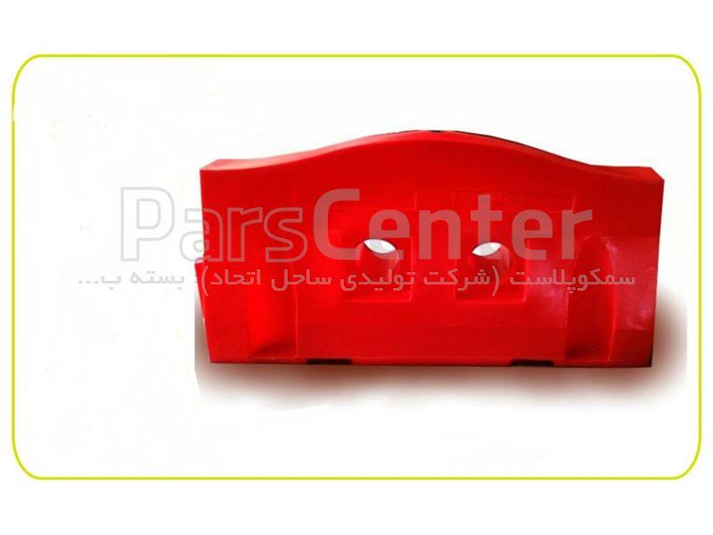 نیوجرسی ( مانع ترافیکی پلاستیکی)
