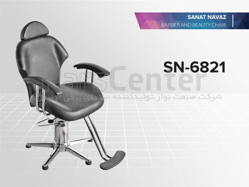 صندلی  آرایشگری     sn-6821