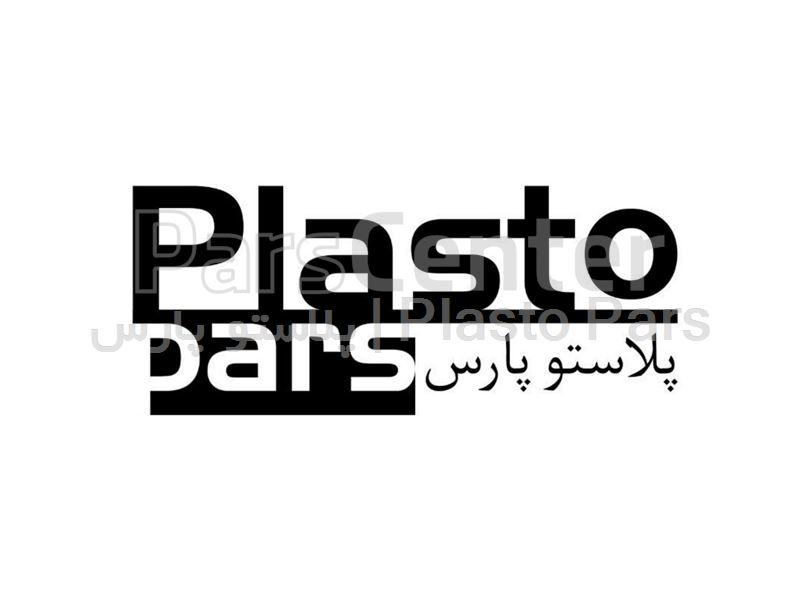 میز پلاستیکی پایه فلزی تاشو 4نفره کد 101723