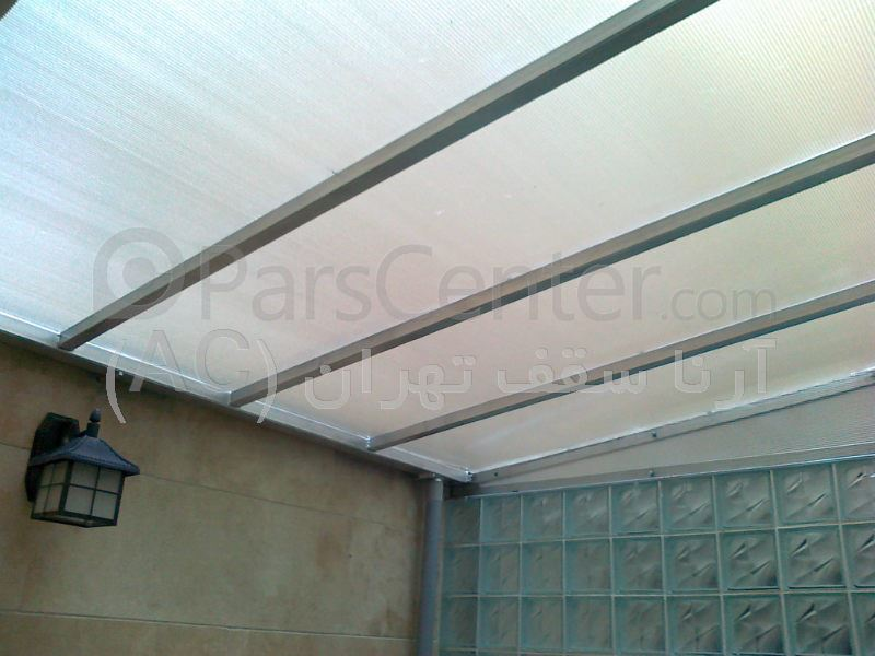 سقف حیاط خلوت (سئول-یاسمی )