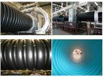 لوله پلی اتیلن آبرسانی سایز 110 میلیمتر