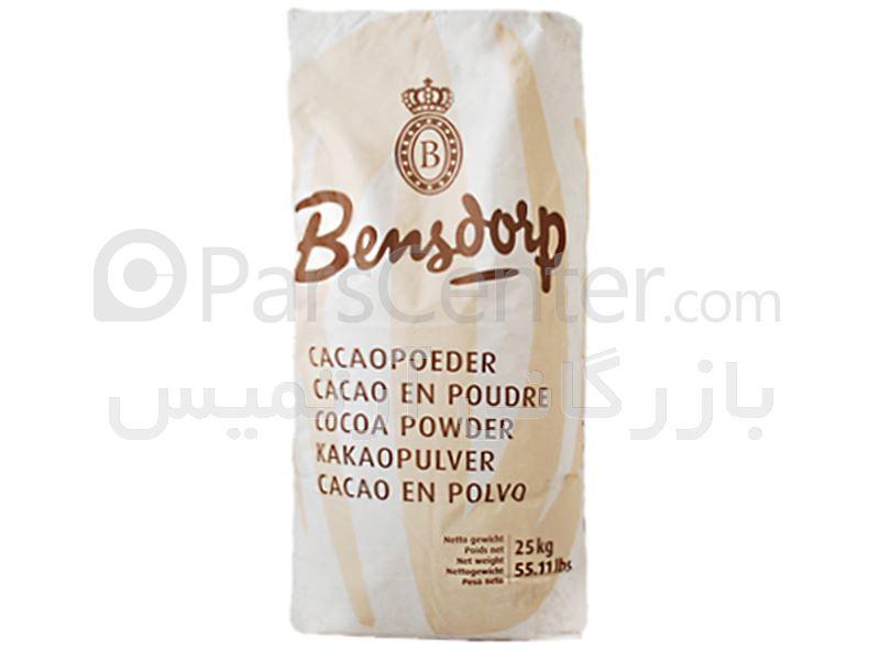 پودر کاکائو بنسدروپ فرانسه  Bensdrop cocoa powder