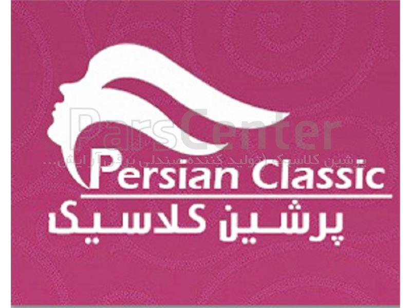 طراحی و اجرای دکوراسیون آرایشگاهی Persian Classic CR1