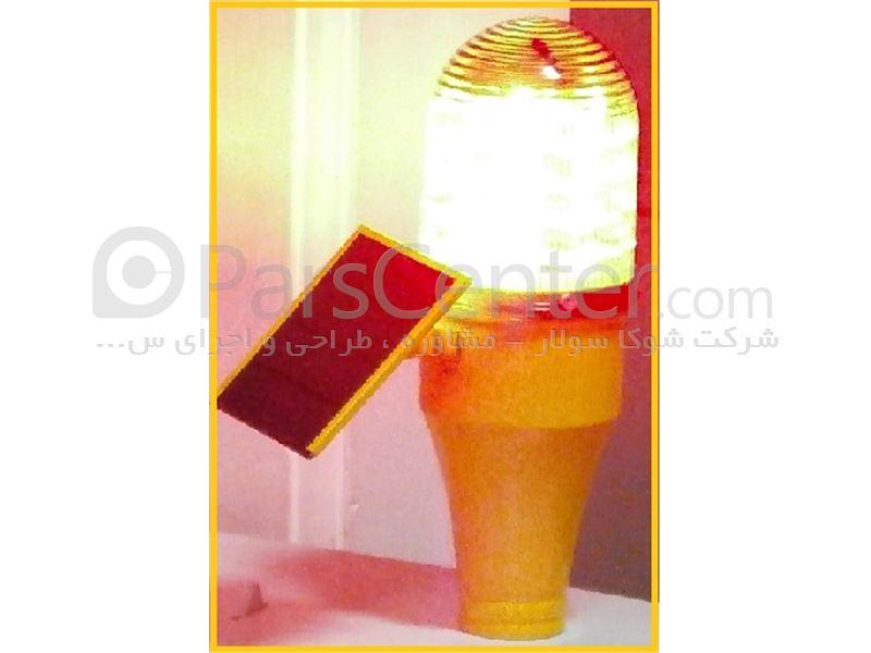 چراغ دکل چشمک زن خورشیدی