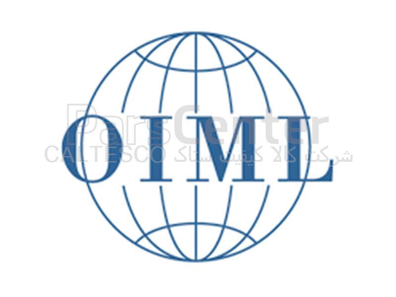 OIML چیست ؟سازمان بین المللی اندازه شناسی قانونی