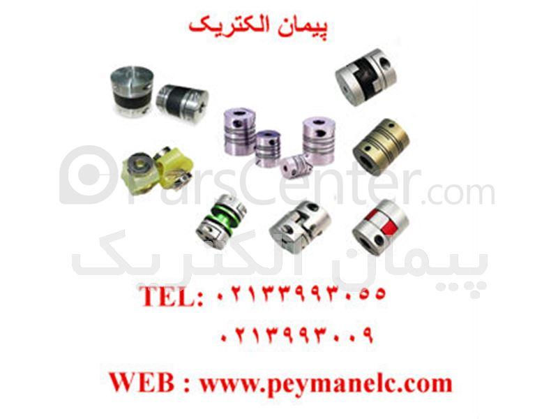 کوپلینگ های صنعتی در سایزهای مختلف