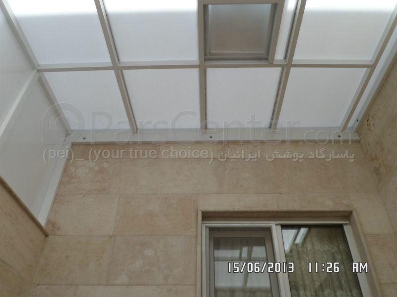 (Patio Roof) سقف پاسیو  و دیوار شرقی 353