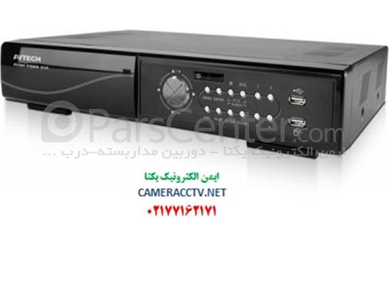 دستگاه دی وی آر8 کانال