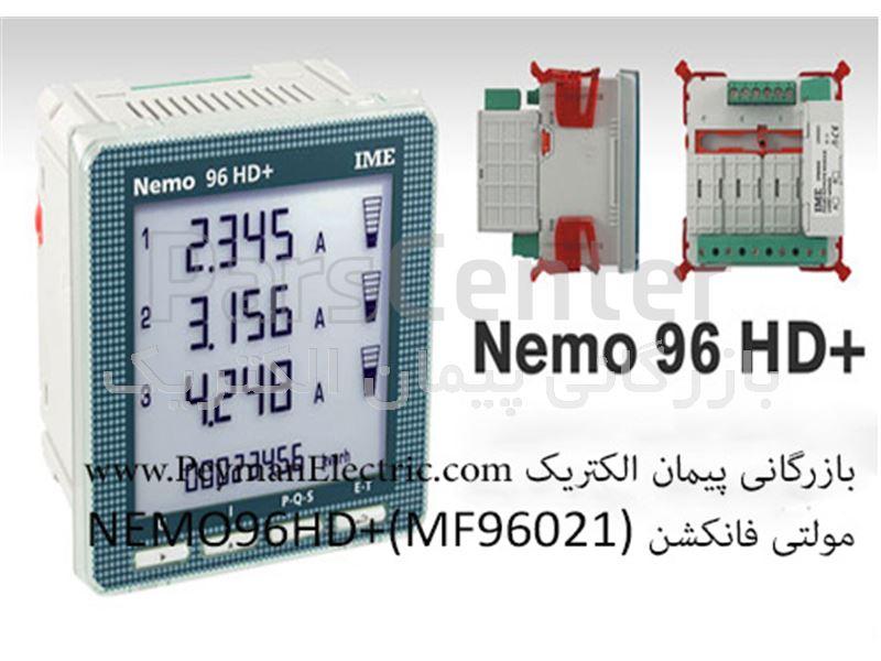 مولتی فانکشن (NEMO96HD+(MF96021