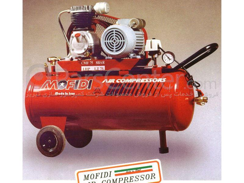کمپرسور پیستونی - 500 لیتری - فشار کاری 7 بار - به قیمت پخش