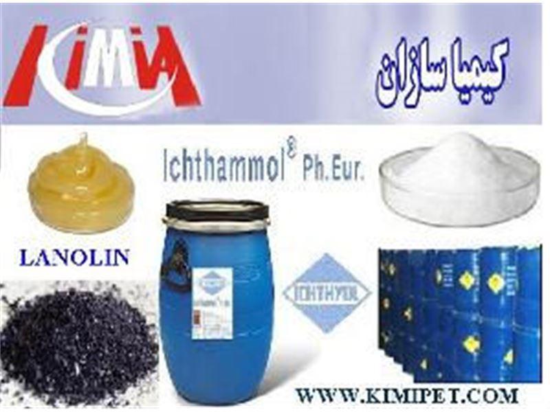 کیمیا سازان