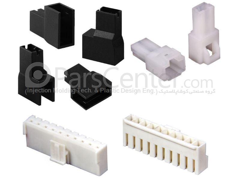 ساخت و تولید سوکت، کانکتور و ترمینال های الکترونیکی