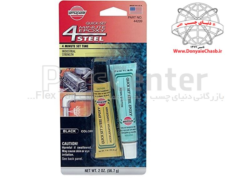 چسب اپوکسی سریع فلز ورساکم VersaChem 4 Minute Epoxy Steel امریکا