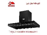 هود آشپزخانه مدل SA202B اسیتل البرز