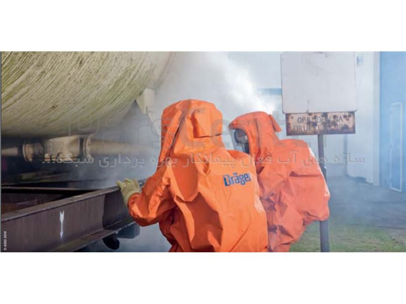 لباس ضد گاز Drager CPS 5900