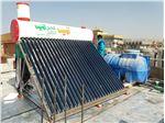 آبگرمکن خورشیدی 250 لیتری هوشمند وکیوم تیوپ