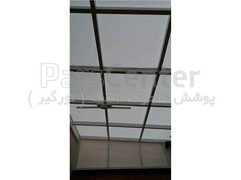 سقف پاسیو ( تجریش - دربند)