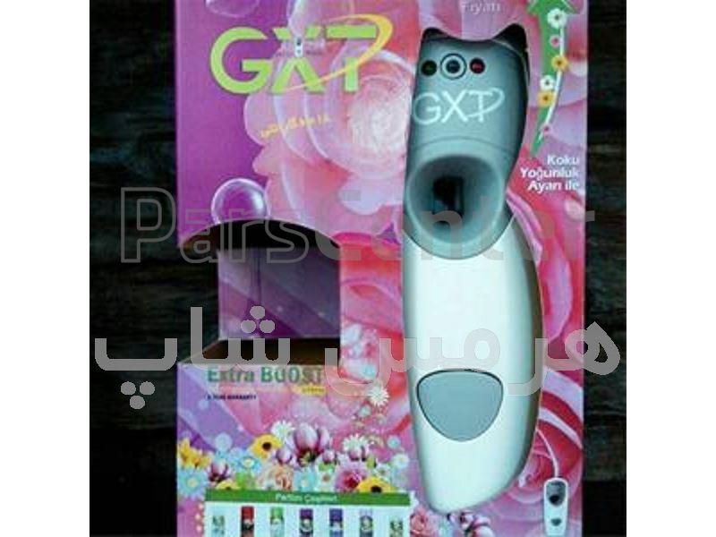 دستگاه خوشبوکننده یGXT