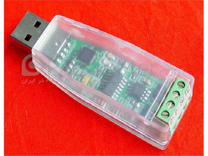 تبدیل شبکه RS485 به USB و برعکس U-485