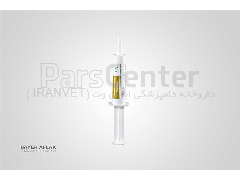 اندمست®DC (بنزاتین + سولفادیمیدین (سدیم)+ تری متوپریم)
