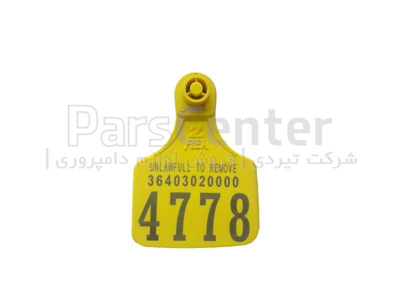 شماره گردن شترمرغ قفل دار کوچک زرد