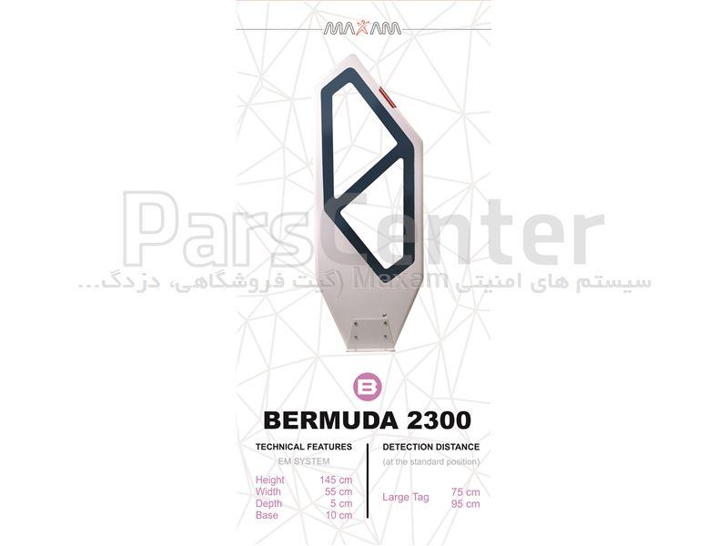 گیت فروشگاهی مدل  Bermuda 2300 EM مکسام