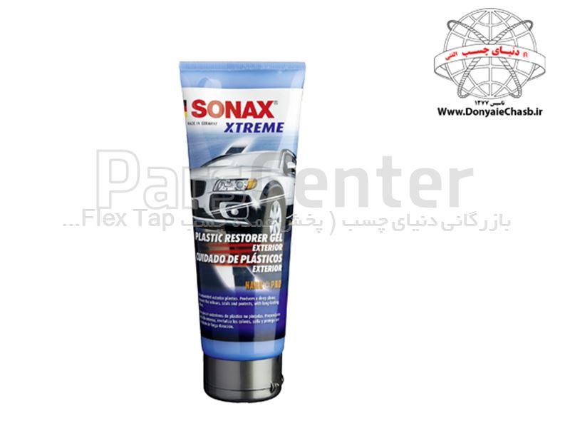 ژل بازساز پلاستیک اکستریم سوناکس  SONAX XTREME Plastic restorer gel exterior NanoPro آلمان