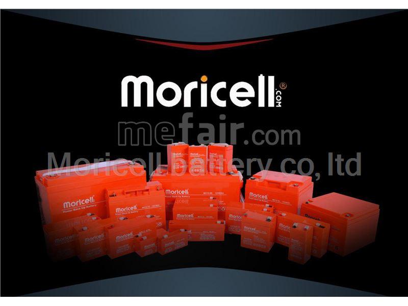 Moricell Battery 12v 7Ah