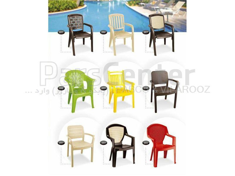 صندلی پلاستیکی ویلائی 886