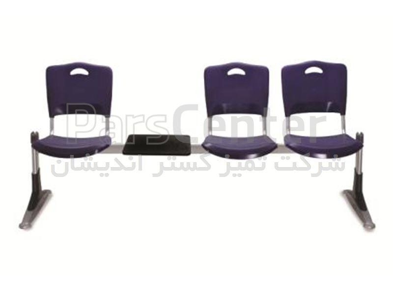صندلی انتظار 3 نفره فایبرگلاس