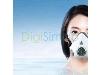 ماسک تصفیه هوای فن دار