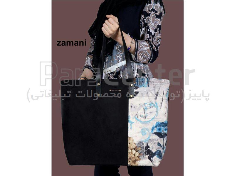 کیف زنانه سوئیت دوتکه طرح دار کد 231