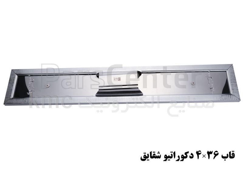 چراغ 36×4  مدل شقایق چراغ مهتابی کی ام سی