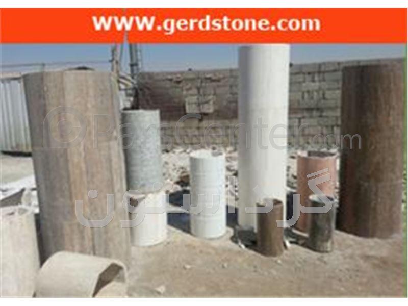 ستون سنگی مرمریت