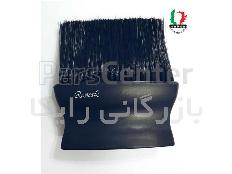 مو پران سنتی Rezonal